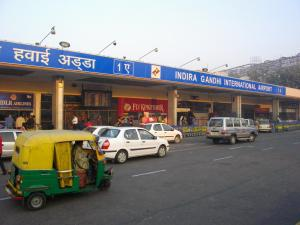 The Then IGI Airport