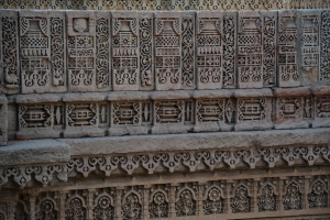 A carved Panel at Vav
