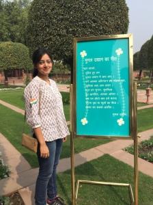 Mughal Garden Geet