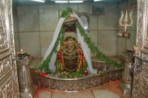 Mahakaal, Ujjain