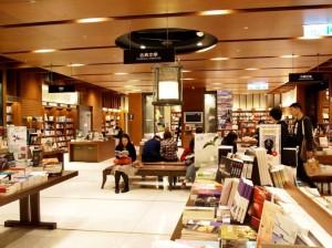 The Eslite Bookshop