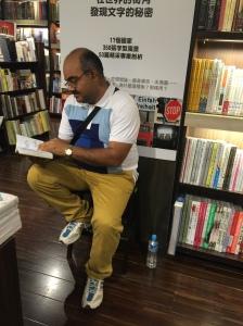 Reading in Eslite